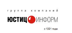 Сайт журнала «Право и экономика»
